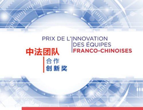 Lauréats 2018 des Prix de l'Innovation des Équipes franco-chinoises