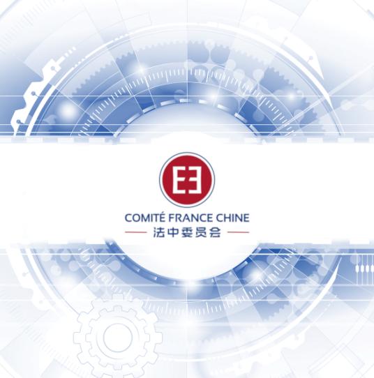 Lancement des Prix de l'Innovation des Équipes franco-chinoises 2018 - 9 janvier 2018 - Paris