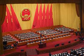 Webinaire A l'heure de la Chine sur le 14ème plan quinquennal après les deux Assemblées (lianghui)