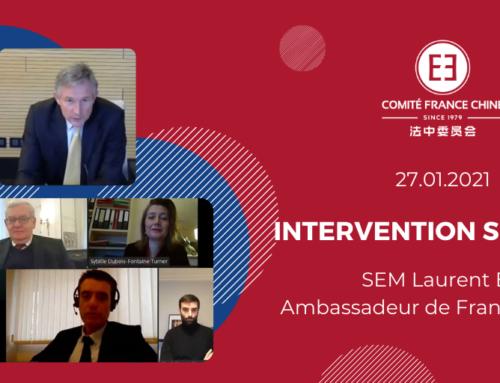 Point de rentrée avec SEM Laurent BILI, Ambassadeur de France en Chine – 27/01/2021